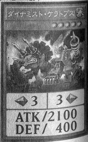 File:DinomistCeratops-JP-Manga-DY.png