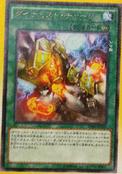 DinomistCharge-BOSH-JP-OP