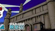 Domino City Jail