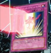 DoubleTribute-JP-Anime-5D-NC