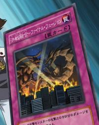 FinalFusion-JP-Anime-GX