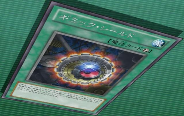 File:GimmickShield-JP-Anime-ZX.png