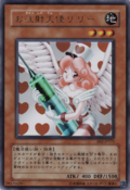 InjectionFairyLily-BE2-JP-UR