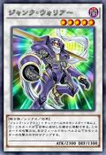 JunkWarrior-JP-Anime-AV
