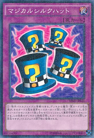 File:MagicalHats-MB01-JP-MLR.png