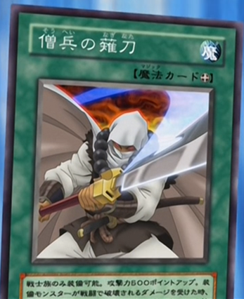 File:MonkHalberd-JP-Anime-GX.png