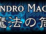 Cilindro Magico