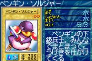 PenguinSoldier-GB8-JP-VG