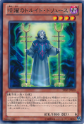 SecretSectDruidDru-SHSP-JP-R