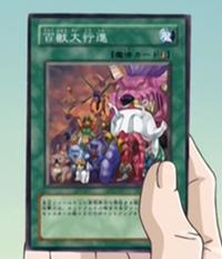 TheBigMarchofAnimals-JP-Anime-GX