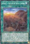 AyersRockSunrise-BP03-FR-SHR-1E