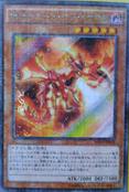 CurseofDragonfire-MP01-JP-OP