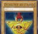 Duelist ID Card