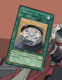 LeadCompass-JP-Anime-GX