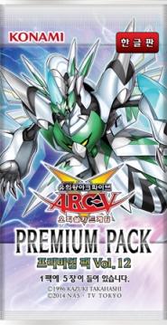 Premium Pack Vol.12