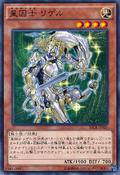 SatellarknightRigel-SECE-JP-C