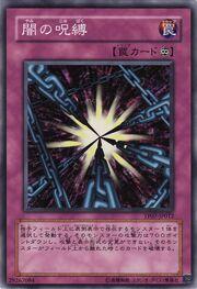 ShadowSpell-TP07-JP-C