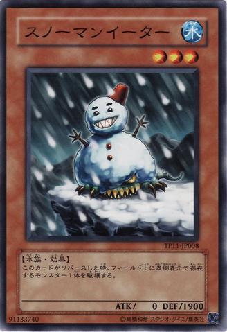 File:SnowmanEater-TP11-JP-C.png