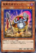 SuperheavySamuraiBattleball-JP-Anime-AV