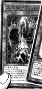 TenyiSpiritMapura-JP-Manga-OS