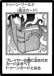 File:ToonWorld-JP-Manga-DM.png