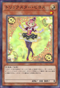 TrickstarNightshade-JP-Anime-VR