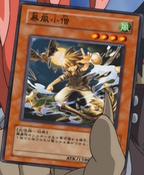 WhirlwindProdigy-JP-Anime-GX