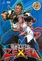 ZEXAL DVD 22