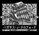 Maximillion Pegasus (Duel Monsters 1)