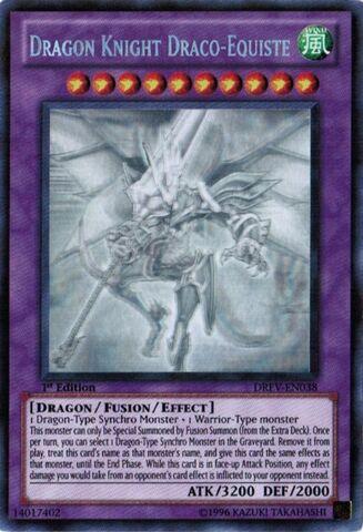 File:DragonKnightDracoEquiste-DREV-EN-GR-1E.jpg