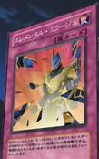 ElementalMirage-JP-Anime-GX