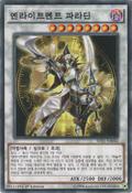 EnlightenmentPaladin-SD31-KR-C-1E