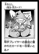 Graverobber-JP-Manga-DM