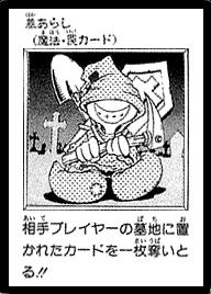 File:Graverobber-JP-Manga-DM.png