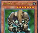 Episode Card Galleries:Yu-Gi-Oh! VRAINS - Episode 027 (JP)