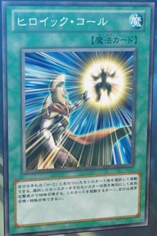 File:HeroicCall-JP-Anime-ZX.jpg