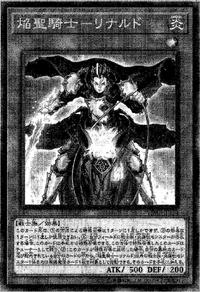 InfernobleKnightRenaud-JP-Manga-OS