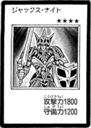 JacksKnight-JP-Manga-DM