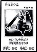 MachineLordÜr-JP-Manga-R