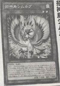 SimorghBirdofBringing-JP-Manga-OS