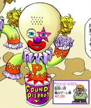 Sound Pierrot