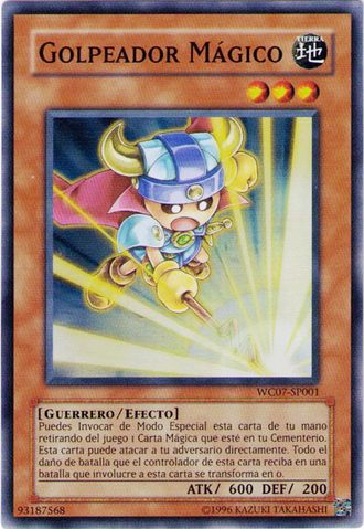 File:SpellStriker-WC07-SP-SR-UE.png