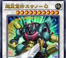 Episode Card Galleries:Yu-Gi-Oh! ARC-V - Episode 100 (JP)