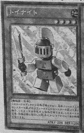 ToyKnight-JP-Manga-DZ