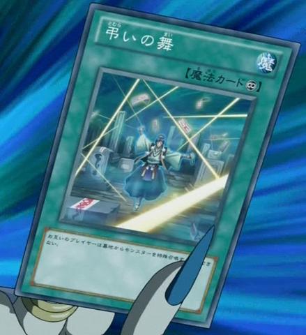 File:TwilightDance-JP-Anime-ZX.png