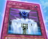 VesselofIllusion-JP-Anime-DM
