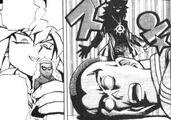 Dark Bakura and Karita's Shadow Game