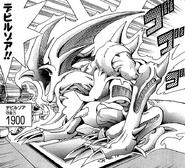 Zoa-JP-Manga-DM-NC