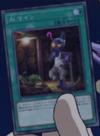 AIMine-JP-Anime-VR