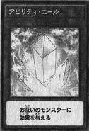 AbilityYell-JP-Manga-DY